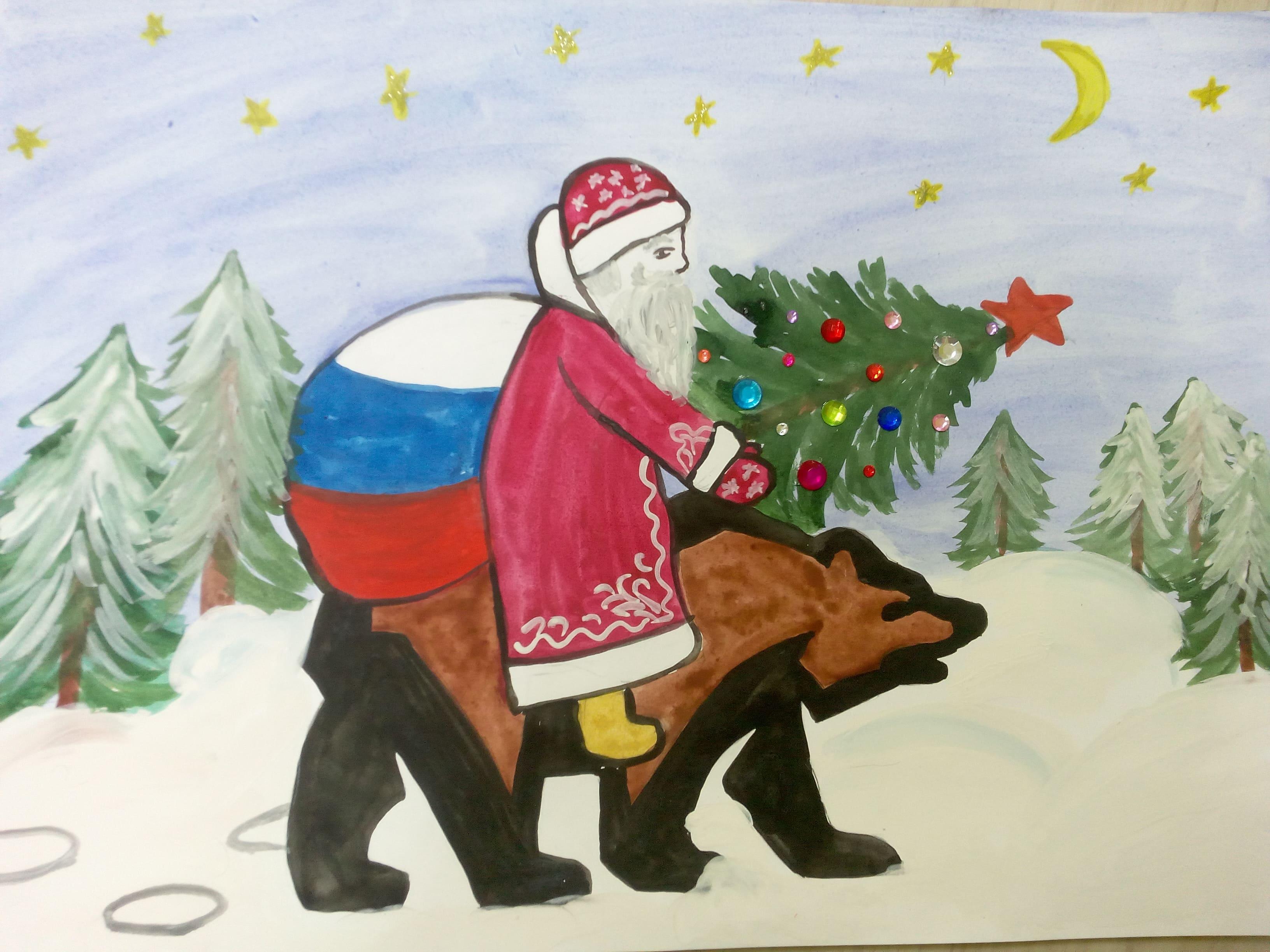 нарисовать рисунок дед мороз единоросс общем